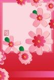 Kort för ram för rosa färgblomma öppet kinesiskt royaltyfri illustrationer