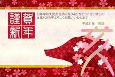 Kort för ` s för nytt år av vildsvinet royaltyfri illustrationer