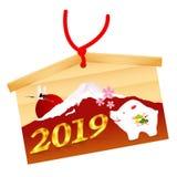 Kort för ` s för nytt år av vildsvinet stock illustrationer