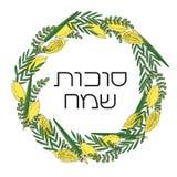 Kort för Sukkot judiskt feriehälsning vektor illustrationer