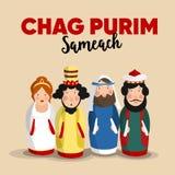 Kort för Chag Purim Sameach feriehälsning för den judiska festivalen Hand dragen drottning Esther, konung Ahasuerus, Haman, jude Arkivbilder