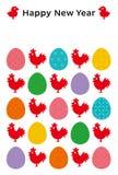 Kort för nytt år av hanar och ägg ägg med japansk traditionell design Royaltyfria Foton
