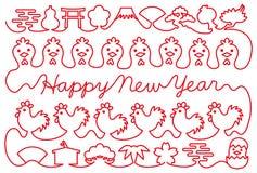 Kort för nytt år med fega och japanska symboler röd tråd Royaltyfri Fotografi