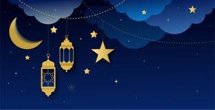 Kort och baner för Ramadankareemhälsning Islamisk lykta på bakgrund för måneabdstjärnor också vektor för coreldrawillustration vektor illustrationer