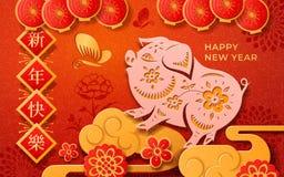 Kortdesign för CNY eller 2019 kinesiska nya år av svinet royaltyfri illustrationer