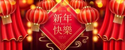Kortdesign för 2019 kinesiska nya år stock illustrationer