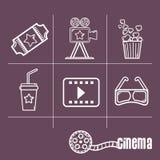 Korte de productiestudio van de filmcinematografie stock illustratie