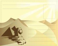 kortegypt stolpe stock illustrationer