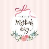 Kortet för hälsningen för moderdagen, inbjudan med bandet, blommar stock illustrationer