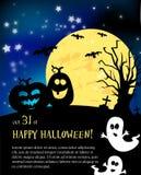 kortet varar spökskrivareare den halloween pumpavektorn Royaltyfria Foton