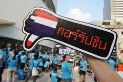 korupcja wiec w Bangkok Zdjęcia Stock