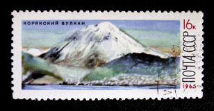Koryak volcano, circa 1965 Royalty Free Stock Photography