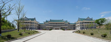 Koryo Songgyungwan University, Kaesong, DPRK Stock Photography