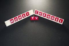 korytkowy pieniądze Fotografia Stock