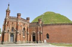 Kosciuszko Mound, Krakow, Poland. View of Kosciuszko Mound, with Blessed Bronislawa Chapel at its foot located in Krakow, Poland Royalty Free Stock Photos