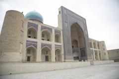 Kosh-Madrasah, Boukhara (l'Ouzbékistan) Images libres de droits