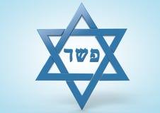 Εβραίος ο Kosher Δαβίδ Star Symbol Στοκ Φωτογραφίες
