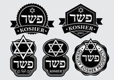 Kosher уплотнения иллюстрация вектора