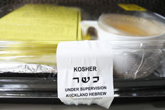 Kosher airline meal Stock Image