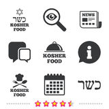 Kosher food product icons. Natural meal symbol. Stock Image