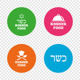 Kosher food product icons. Natural meal symbol. Stock Photos