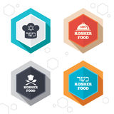 Kosher food product icons. Natural meal symbol Royalty Free Stock Images