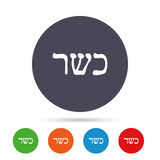 Kosher food product sign icon. Natural food. Royalty Free Stock Images