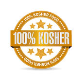 100% kosher food seal illustration design Royalty Free Stock Photos