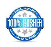 Kosher food seal illustration design Stock Image