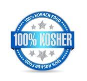 kosher food seal illustration design Stock Image
