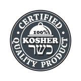 Kosher food, special offer - printable stamp Royalty Free Stock Image