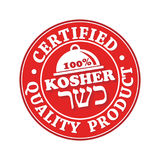 Kosher food, special offer - printable stamp Royalty Free Stock Images