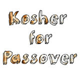 Kosher for Passover. Tecture letters with matzah. Royalty Free Stock Image