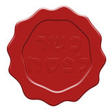 Kosher for Passover wax seal Stock Images