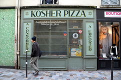 Kosher pizza Stock Photography