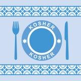 Kosher - placa, faca e forquilha Fotos de Stock Royalty Free