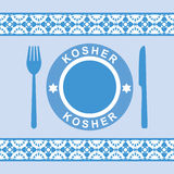 Kosher - plate, knife and fork. Table arrangement with a plate, a fork and a knife - kosher inscription Royalty Free Stock Photos