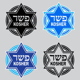 Kosher Products Certified Seal Royalty Free Stock Photo
