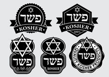 Kosher seals Stock Images