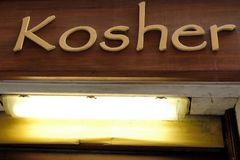 Kosher sign logo in the Jewish Quarter in Vennice, Italy royalty free stock photography