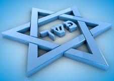 Jew Kosher David Star Symbol. Kosher symbol on David Star for the Pessach. One of the Three Pilgrim Festivals Stock Photos