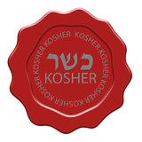 Kosher wax seal Royalty Free Stock Images