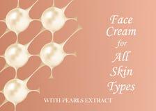 Kosmetyczny logotyp, perły struktura Wektorowa piękno ilustracja clinically badający nowatorski produkt Kosmetyczna skóra royalty ilustracja