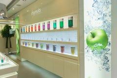 Kosmetyka butika wnętrze Obraz Stock
