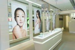 Kosmetyka butika wnętrze Obraz Royalty Free