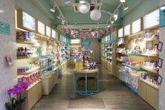 Kosmetyka butika wnętrze Zdjęcia Royalty Free