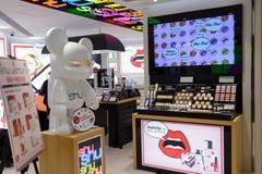 Kosmetyka butika wnętrze Obrazy Royalty Free