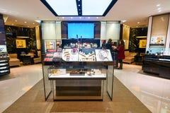 Kosmetyka sklep Zdjęcia Royalty Free