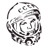 Kosmonaut UDSSR mit Unterzeichnung Let& x27; s gehen auf Russen ENV 10 Lizenzfreie Stockbilder