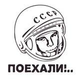 Kosmonauta USSR z podpisem Pozwala Iść na rosjaninie 10 eps royalty ilustracja